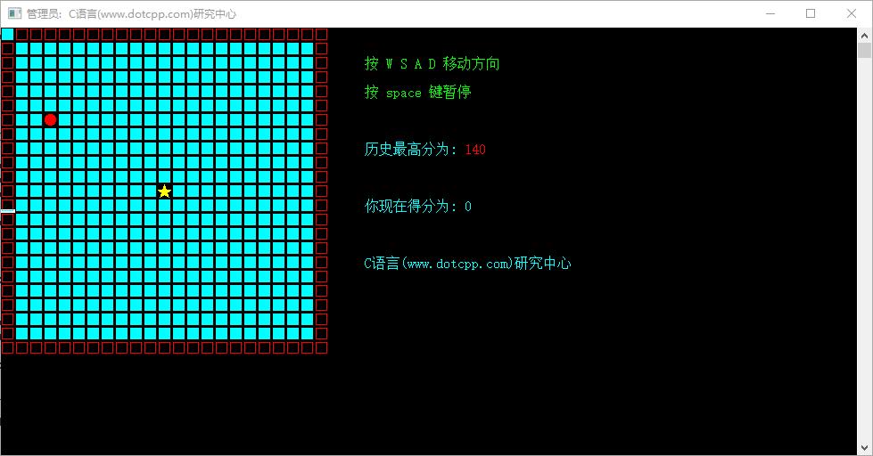 VC6下实现C语言贪吃蛇游戏源码