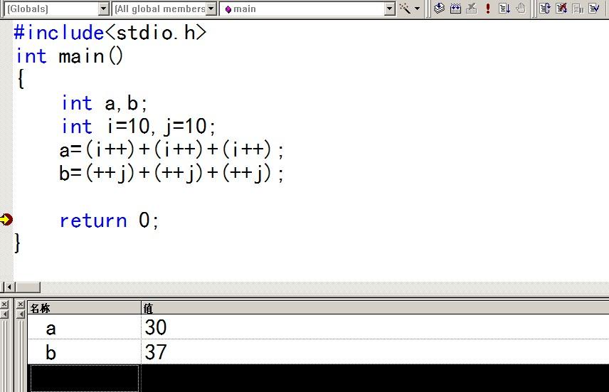 由i++和++i引起一道问题的思考