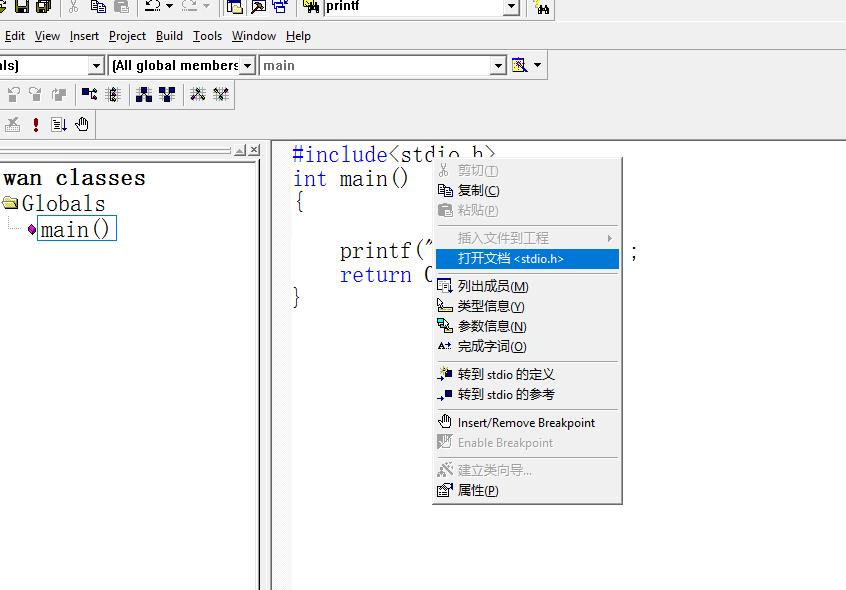 三问C语言头文件:什么是头文件?头文件作用是什么?如何包含头文件?
