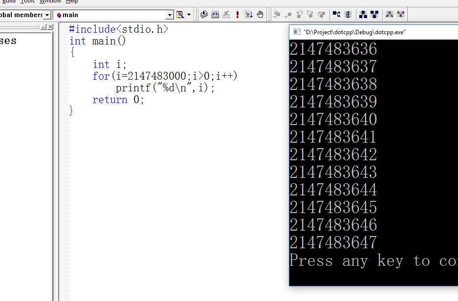 C语言中整数的存储形式