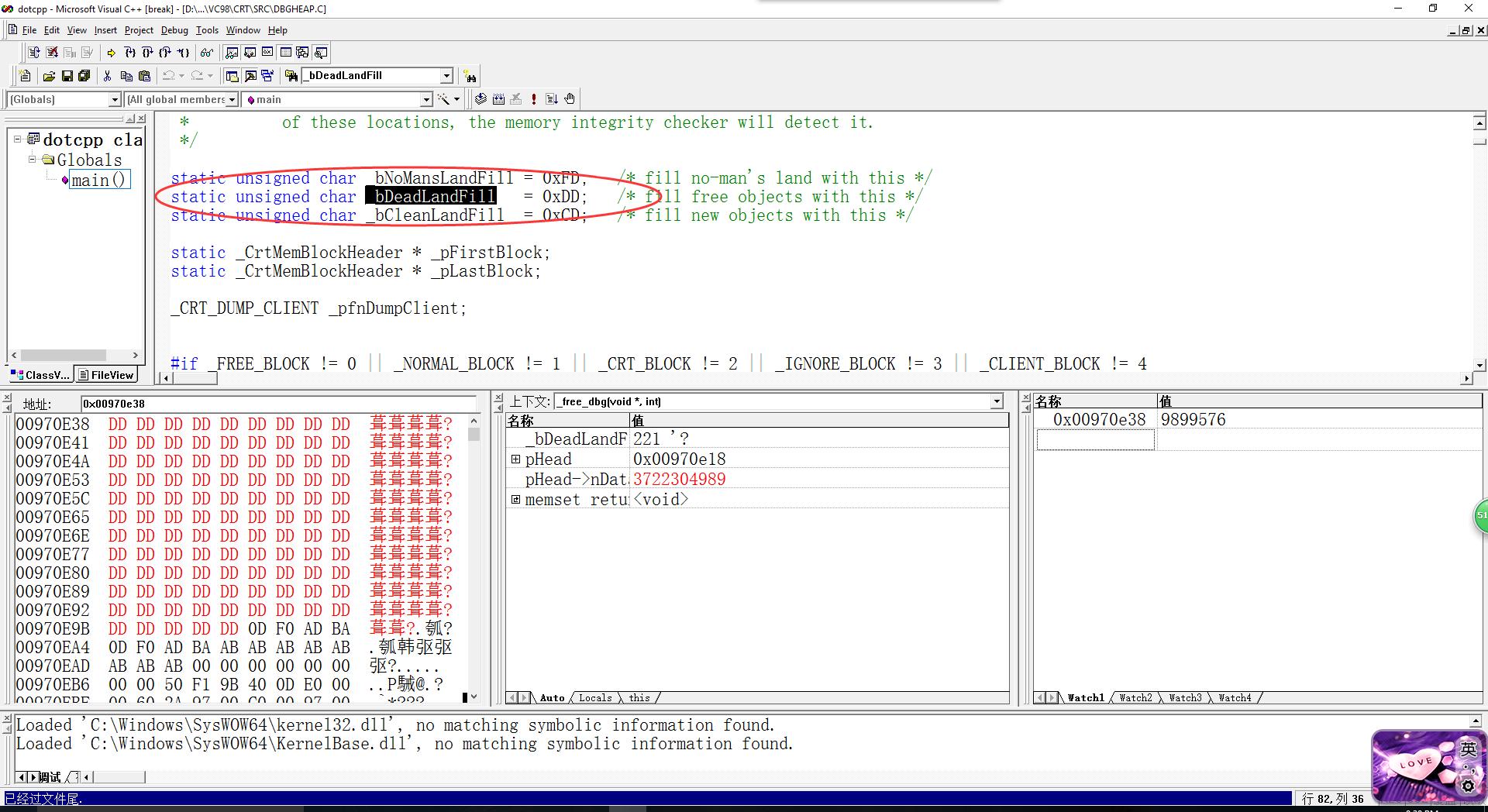 C语言free释放内存后为什么指针里的值不变?竟然还可以输出?