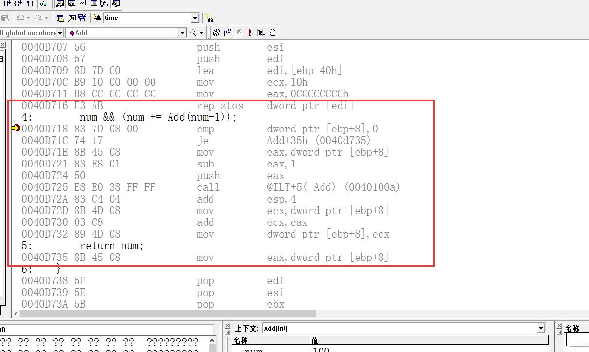 C语言逆向之表达式短路分析及应用