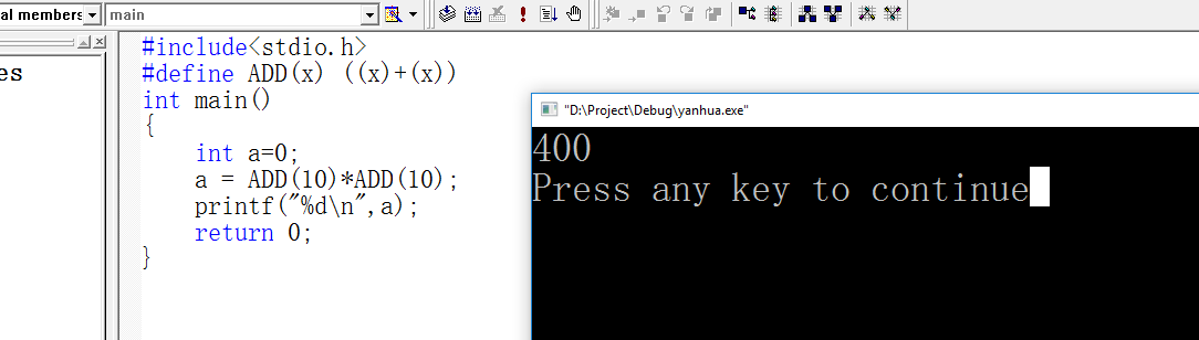 C语言中的宏陷阱   #define SQU(x) x*x
