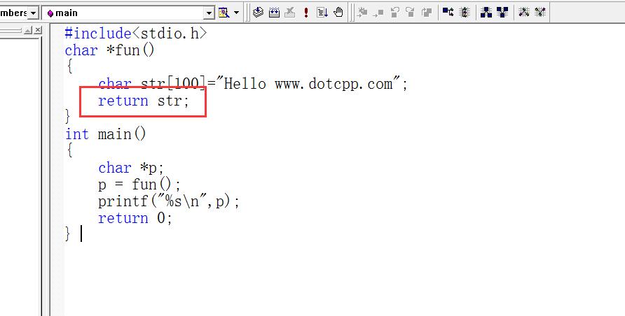 C语言自定义函数如何返回数组(上)?